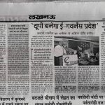Daily news activist 12th Oct 2014